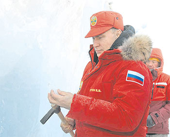Зачем России Арктика
