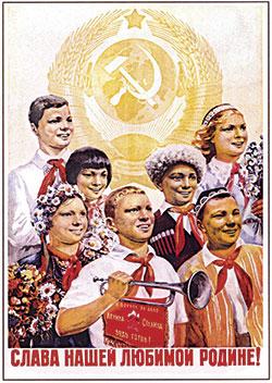 Желание быть русским - 2