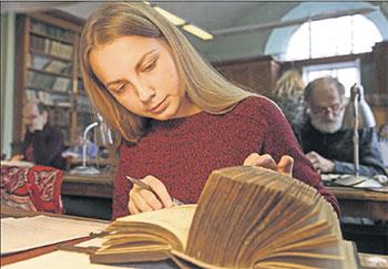 Библиотека: прошлое или будущее?