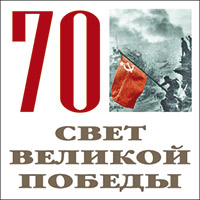 Pobeda_logo.jpg