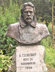 Памятник А .Чехову в Баденвейлере