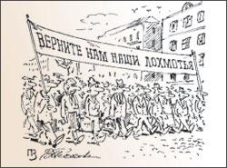 Виталий ПЕСКОВ. Из неопубликованного