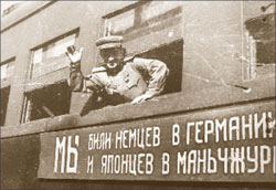 Конец войне. 1945 год