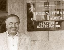 Андрей Вознесенский в «ЛГ». 1992 год;  Евгений ФЕДОРОВСКИЙ