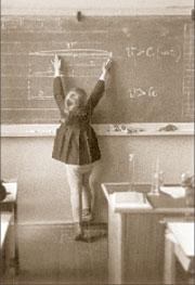 А. Князев. На уроке. 1960-е