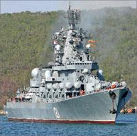 Гвардейский ракетный крейсер «Москва»;  РИА «Новости»