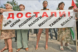 РИА «Новости»