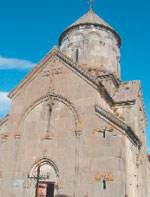 Храм в Цахкадзоре