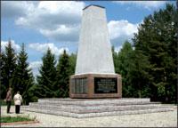Братская могила в Наро-Фоминске; Владимир БУРНОВ